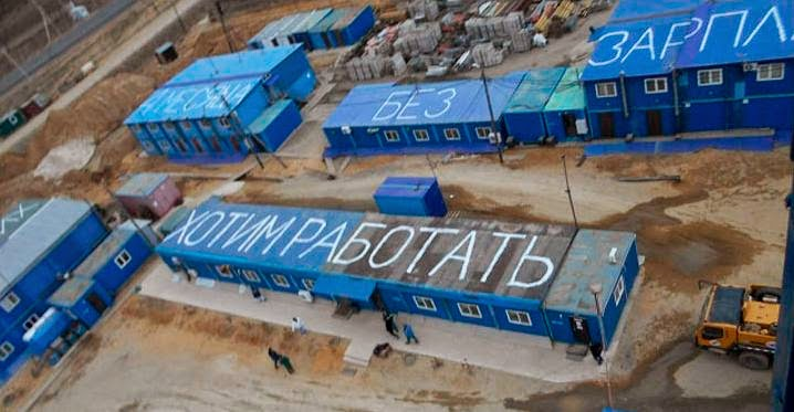 """Four months without pay"", ""we want to work"" written by workers on the roofs at the Vostochny Cosmodrome construction site. Credit: ampravda.ru"