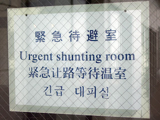 japanese engrish funny sign