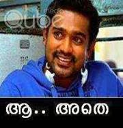 aah athe - asif ali - salt and pepper movie scene malayalam Facebook Comment