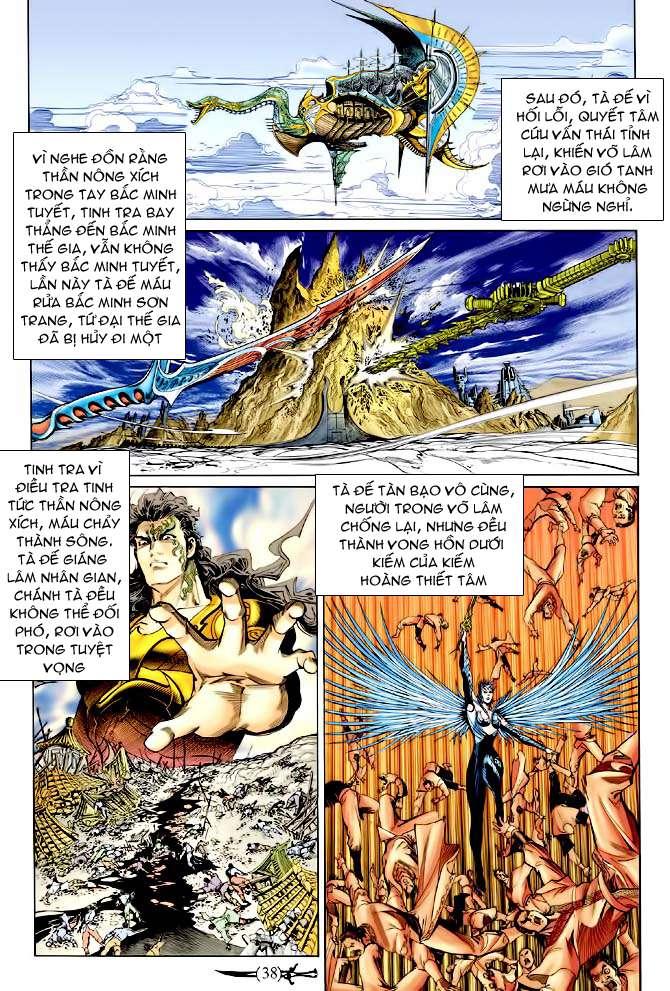 Thần Binh Huyền Kỳ I chap 146 - Trang 37