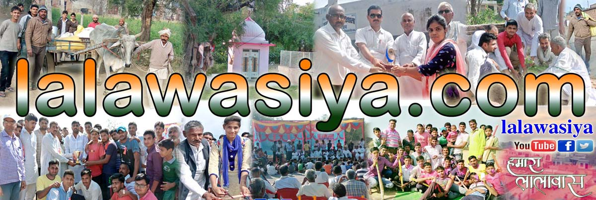 Lalawasiya.com