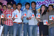 Abbayi Class Ammayi Mass movie Audio release function photos stills-thumbnail-2