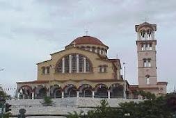Αγ. Αχίλλειος - Μητρόπολη