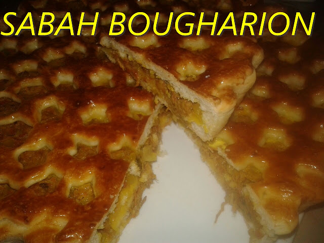 خبز.محشو.فكرة.الاخت.SABAH.BOUGHARION