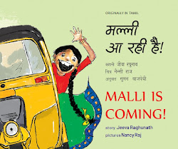 Malli is Coming! - Hot Off The Press!