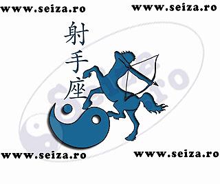 Tatuaj kanji: zodia Sagetator