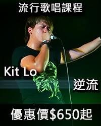 Kit Lo