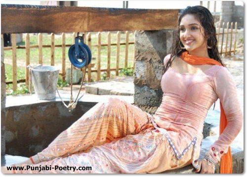 Sohni Bhi Chahidi Aa, Nakhre Bhi Kardi Howe