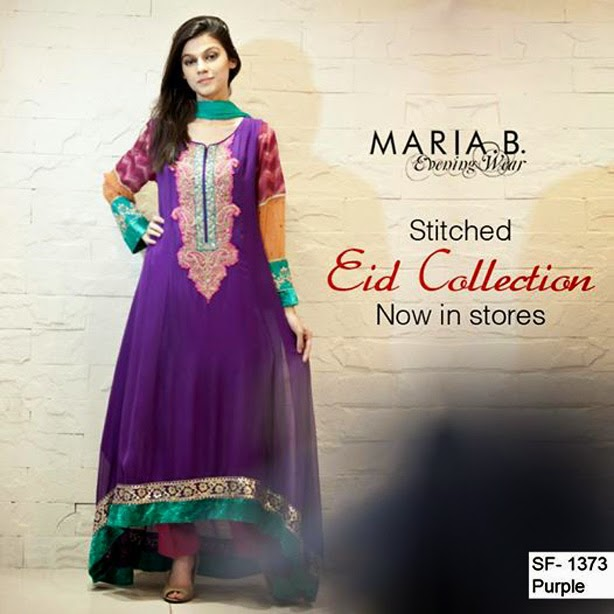 Maria b women summer lawn and cotton collection 2015