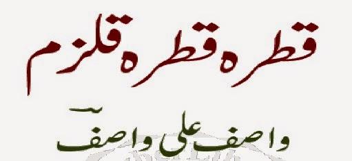 http://books.google.com.pk/books?id=LDzMBAAAQBAJ&lpg=PA1&pg=PA1#v=onepage&q&f=false