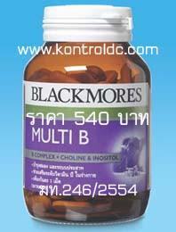 http://www.kontroldc.com/blackmores-multi-b-120-tablets/