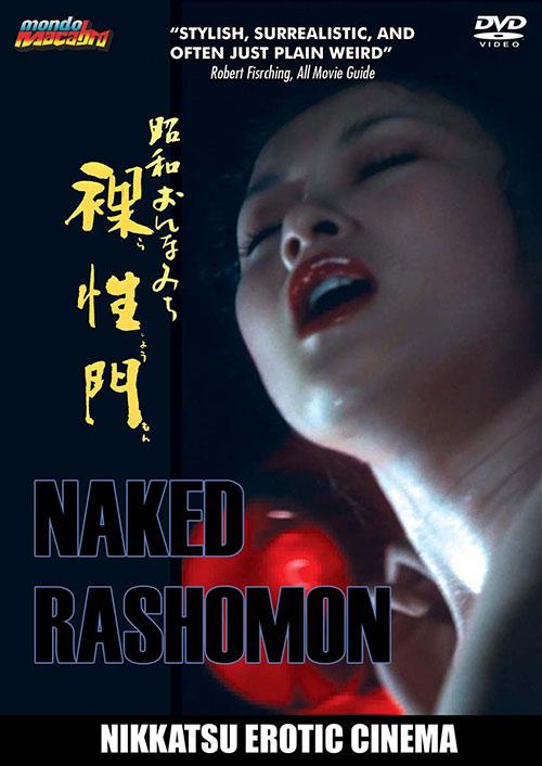 on-line-cinema-erotika