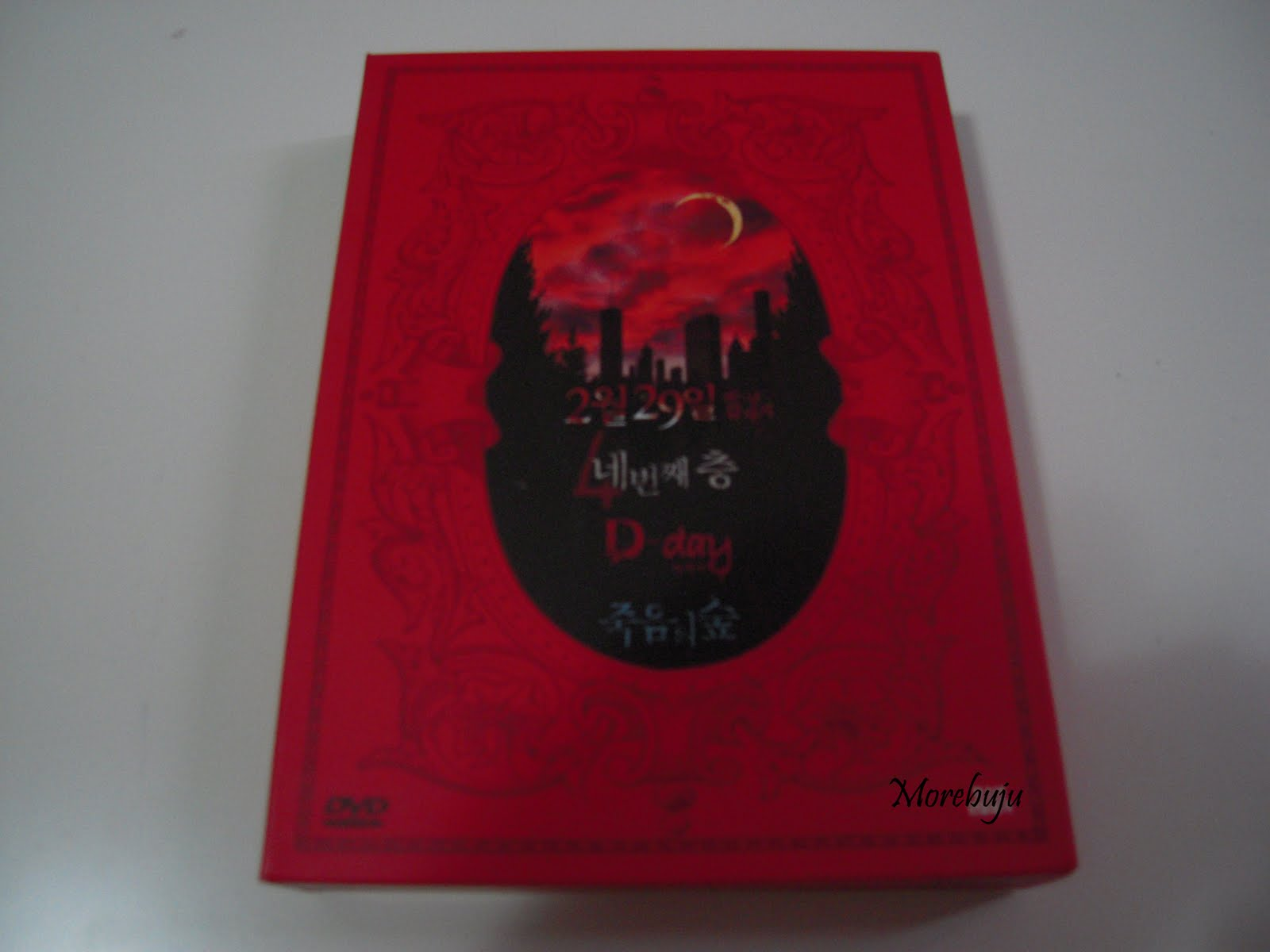 4 Horror Stories - Limited