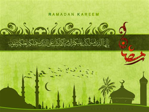 Top Ramada Quotes Photos In Holy Quran: Ramadan Karreen Quotes In Green Color In Holy Quran