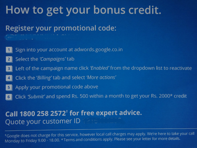 Adwords Promotion Code 2013