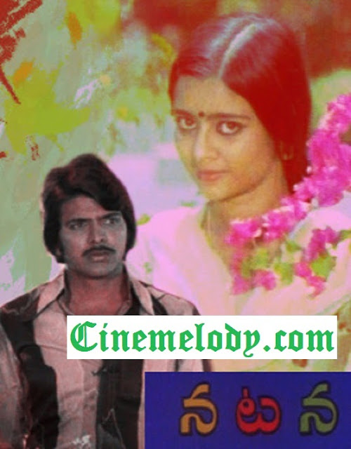 Natana Telugu Mp3 Songs Free  Download  1984