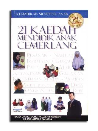 ... is Caring ~ Pnut Online~ Menulis Sejak 21 May 2001 ~ Cerita Apa Saja