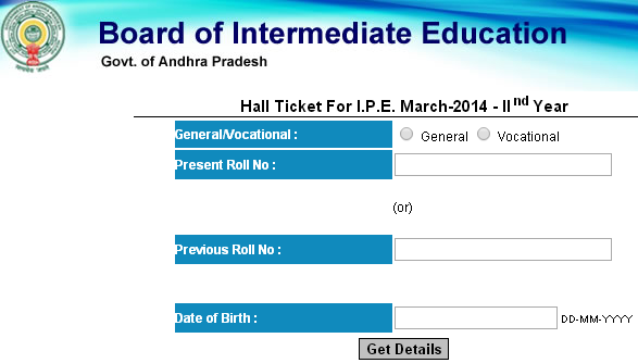 Inter 2nd year hall tickets 2014