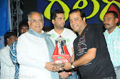 Gola Gola Movie Audio Platinum Disk function stills-thumbnail-13