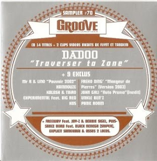 Groove Sampler Vol.70 (2003) WAV