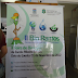Primeiros registros fotográficos da II Bioramos-II Feira de Biologia da Escola Ribeiro Ramos