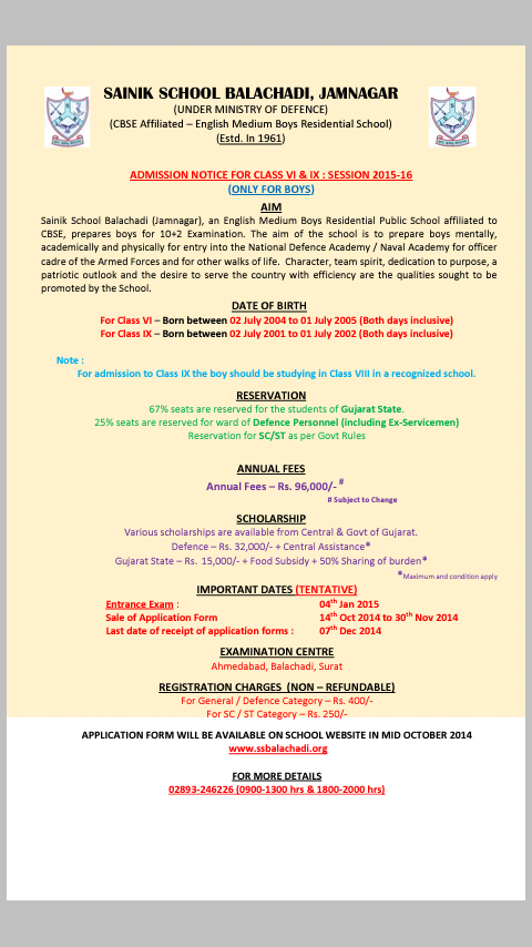Sainik School Balachadi 2015 Entrance Exam advertisement