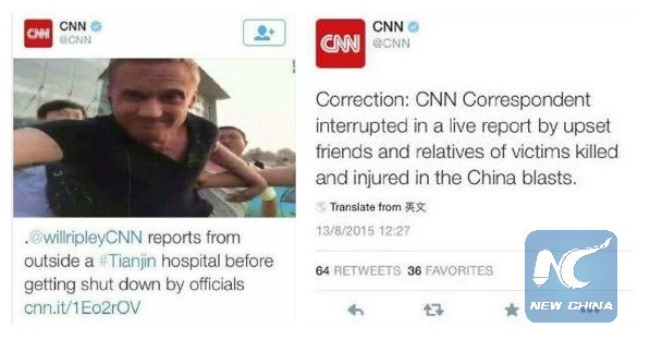 CNN deveria parar de fazer relatos imprecisos sobre a China