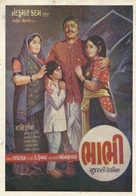 Bhabhi (1976)