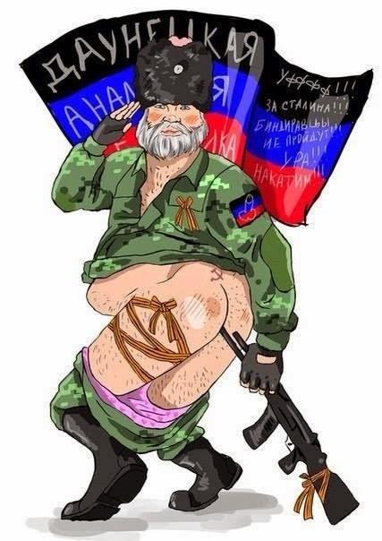 Париж не видит в боевиках законных партнеров на переговорах по урегулированию конфликта на Донбассе, - постпред Франции при ООН - Цензор.НЕТ 8077