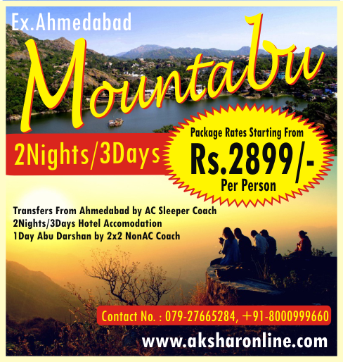 From Ahmedabad - To - MountAbu 2Nights/3Days - Package Rates Starting From Rs.2899/- Per Person