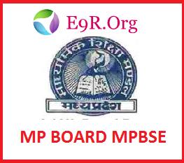 MPBSE Board Class 10th, 12th Results, Marks Copy Memo