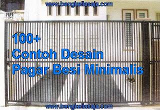 desain pagar besi minimalis, untuk rumah, dan Jasa pembuatan pagar besi minimalis surabaya, sidoarjo, dan sekitarnya.