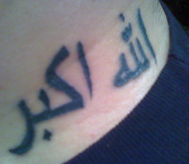 Allentryfashionupdates: Arabic Tattoo Designs