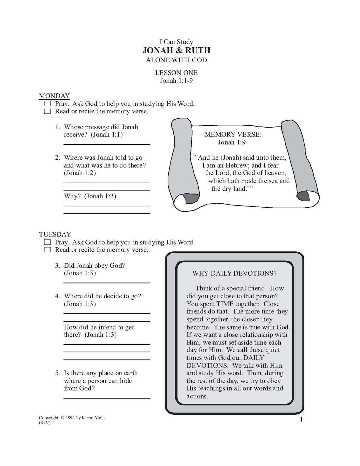 Bible Stus Worksheets Furthermore Math Worksheets For Grade 1 K12 ...