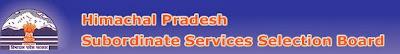 Himachal Pradesh HPSSSB Hamirpur Logo