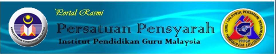 Persatuan Pensyarah IPG Malaysia
