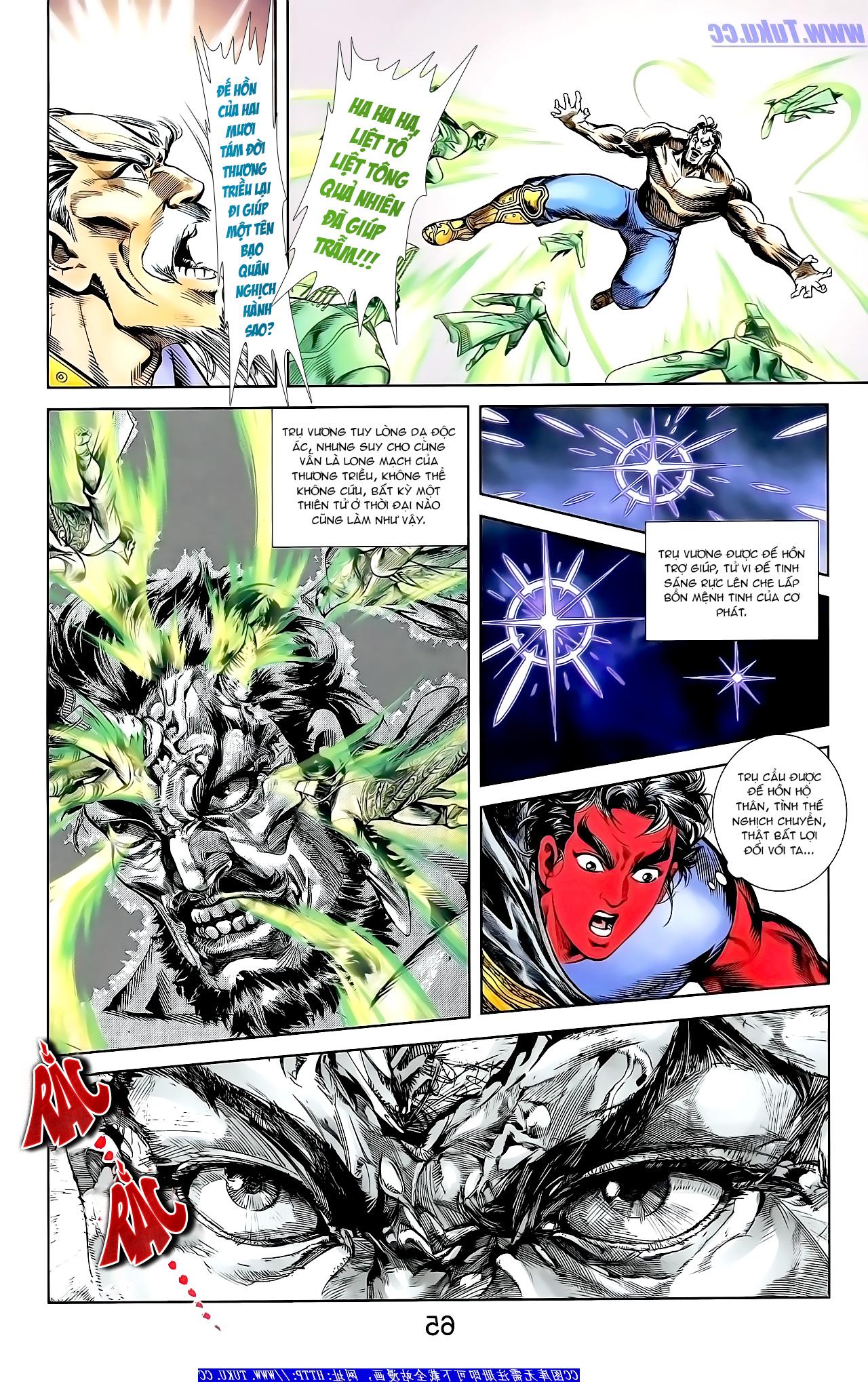 Cơ Phát Khai Chu bản Chap 163 - Trang 13