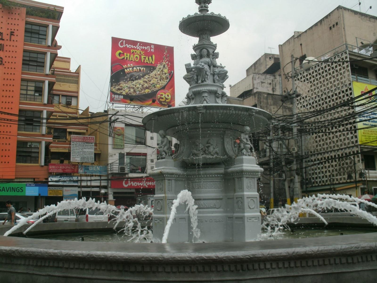 Chinese Fountain