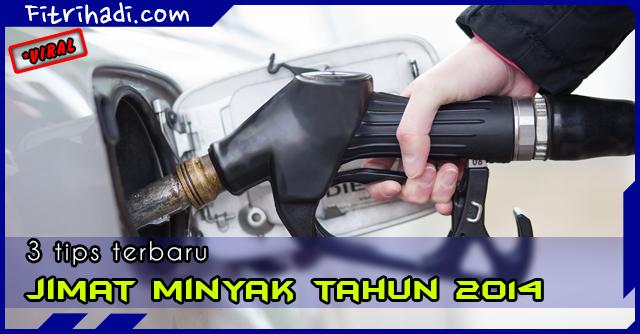 (Tips) 3 Cara Baru Jimat Isi Minyak Petrol Tahun 2014