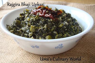 Bhaje Upkari