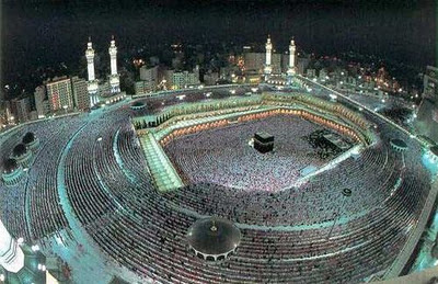Beatiful View of Holi Kaba during Hajj