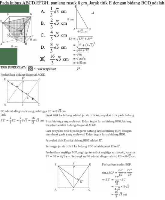 Cara menghitungb jarak titik ke bidang pada kubus