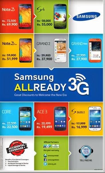 Samsung 3G Ready