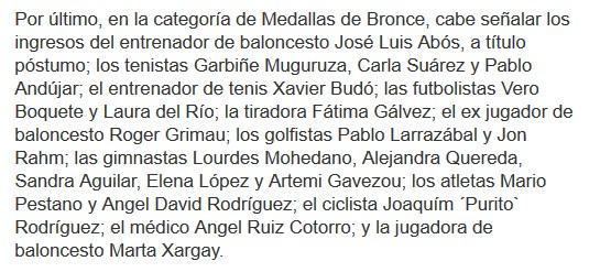 Teletipo de la entrega de los Premios de la Real Orden del Mérito Deportivo. /TRAILCYL