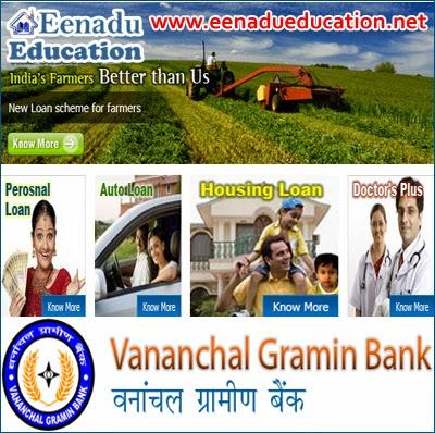 Vananchal Gramin Bank @ 88 Posts