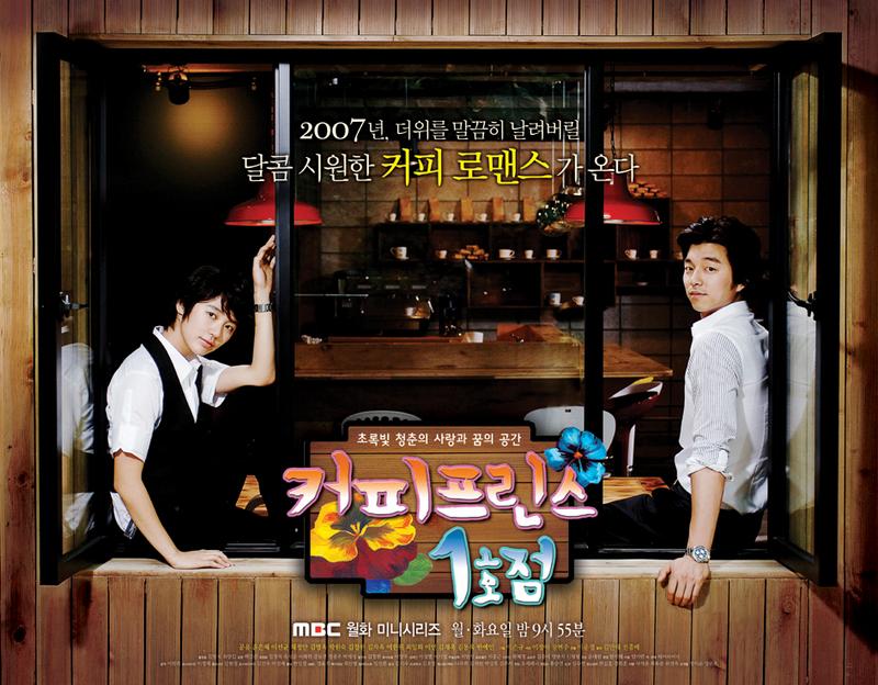Xem phim online tai PhimSV.Com,Xem phim Tiệm Cà Phê Hoàng Tử - Coffee Prince Shop No.1 2007