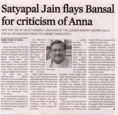 Satyapal Jain flays Bansal for criticism of Anna