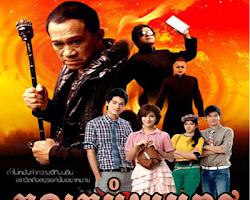 [ Movies ] Kon Krormom Yum Reach - Khmer Movies, Thai - Khmer, Series Movies