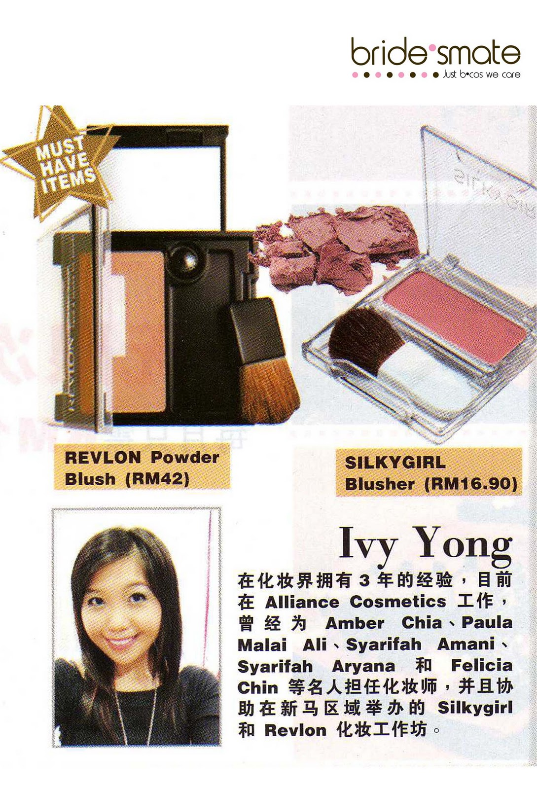 Newspaper articles makeup artist