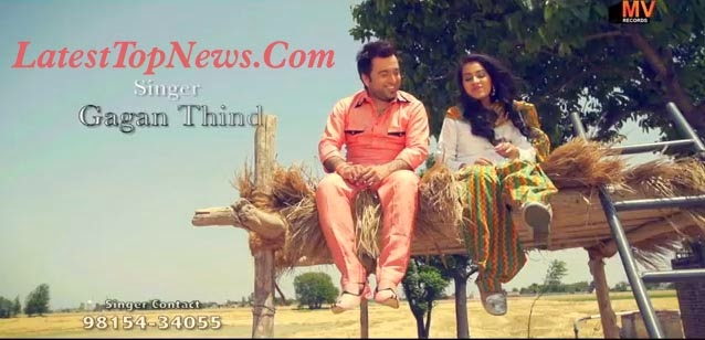 simple munda lyrics gagan thind mv records